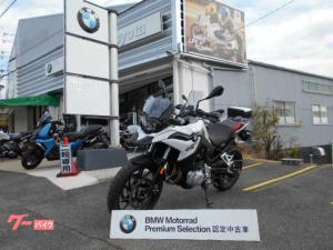 BMW/F750GS ローダウン仕様 ディーラー認定中古車