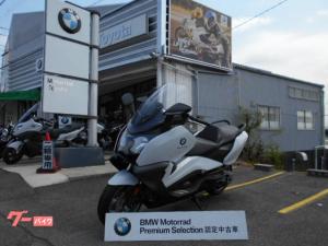 BMW/C650GT ディーラー認定中古車