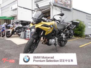 BMW/F750GS ローダウン