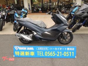 ホンダ/PCX 受注期間限定車両