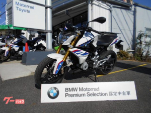 BMW/G310R トリコロール
