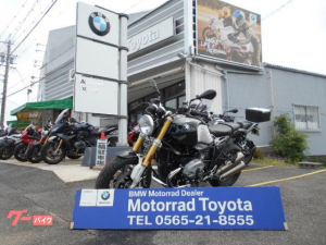 BMW/R nineT ETC