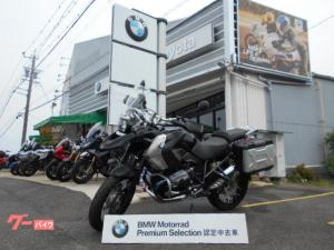 BMW/R1200GS パニアケース付き