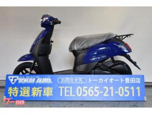 スズキ/レッツ 50cc リヤキャリア付き