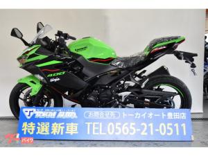 カワサキ/Ninja 400 KRT 二気筒