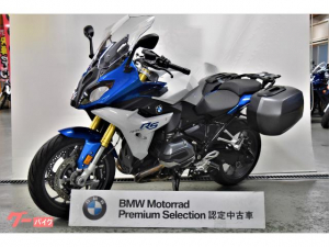 BMW/R1200RS サイドパニア シリンダーヘッドカバーガード オートシフター クルーズコントロール ETC