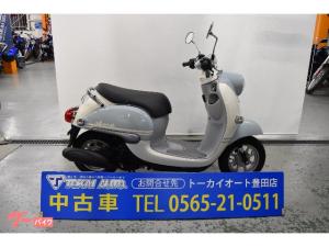 ヤマハ/ビーノ ドラレコ付き 50cc