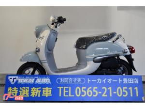 ヤマハ/ビーノ 50cc 単気筒