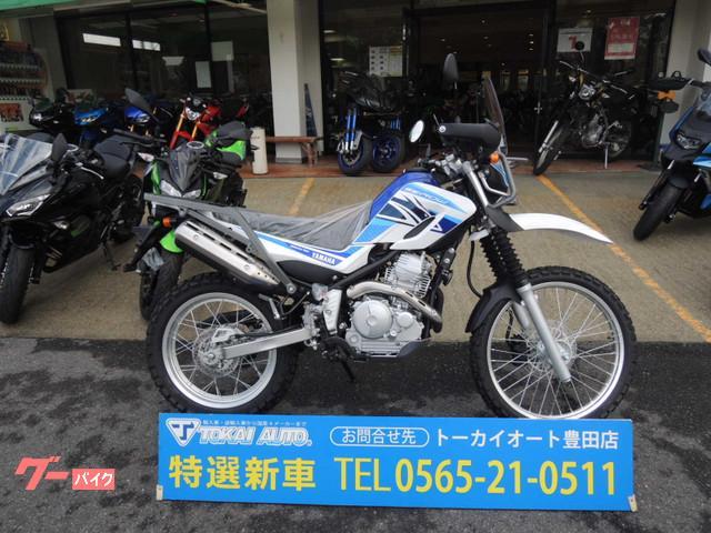 ヤマハ ツーリングセロー250の画像(愛知県