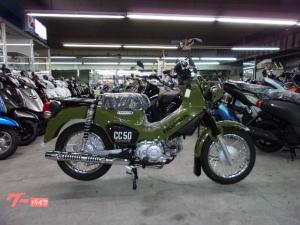ホンダ/クロスカブ50