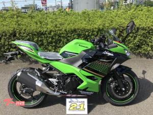 カワサキ/Ninja 250 KRT 2020年モデル