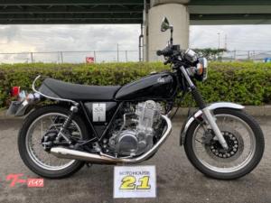 ヤマハ/SR400 サイドバック付