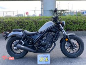ホンダ/レブル250 ABS OVERフルエキマフラー