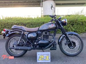 カワサキ/W250SE