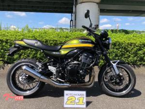 カワサキ/Z900RS 2020年モデル ワンオーナー車