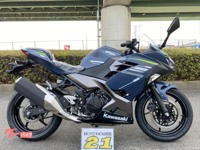 カワサキ Ninja 400 2022年モデルの画像(愛知県