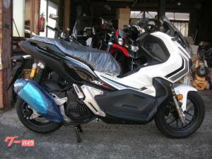 ホンダ/ADV150 ABS
