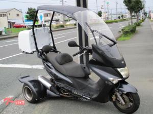 トライク/ヤマハマジェスティ125FIルーフ付トライク