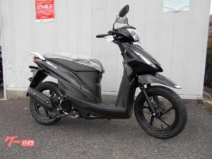 スズキ/アドレス110 2021年モデル コンビブレーキ
