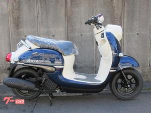 ヤマハ/ビーノ 新車 ブルー  アイドリングストップ付き キーシャッター 時計付き トリップメーター オイルチェンジランプ DC電源