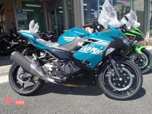 カワサキ/Ninja 400 '21モデル