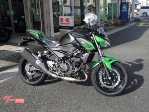 カワサキ/Z400 '21