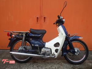 ホンダ/スーパーカブ90DX ワンオーナー・ノーマル