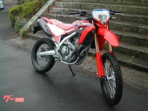ホンダ/CRF250L ABS NEW