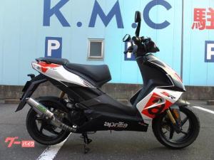 aprilia/SR50R リミッターカットレーシングパッケージ 2ストスクーター