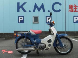 ホンダ/スーパーカブ50改 75cc