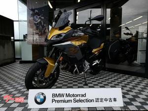 BMW/F900XR プレミアムライン BMW認定中古車 サイドバッグ エンジンガード ETC2.0 アダプティブヘッドライト