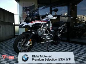 BMW/R1250GS Adventure BMW認定中古車 プレミアムスタンダード 2021年 前後ドライブレコーダー トップケース