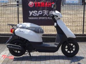 ヤマハ/JOG 新車 ホワイト