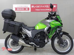 カワサキ/VERSYSーX 250 ツアラー フォルランプ 2017年モデル