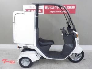 ホンダ/ジャイロキャノピー 大型ボックス