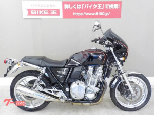 ホンダ/CB1100 無限仕様 ビキニカウル