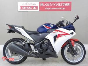 ホンダ/CBR250R ノーマル