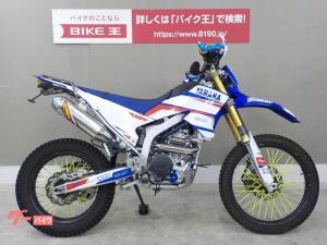 ヤマハ/WR250R FMFマフラー SP忠男パワーBOX