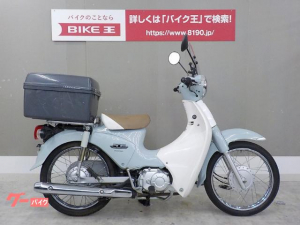 ホンダ/スーパーカブ110 リヤBOX付き