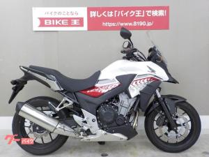 ホンダ/400X ノーマル