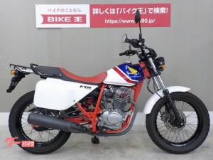 ホンダ/FTR223 リアキャリア