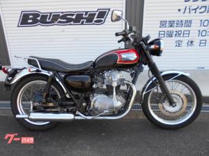 カワサキ/W400 ローダウン