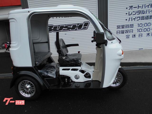 トライク AP-trikes125の画像(三重県