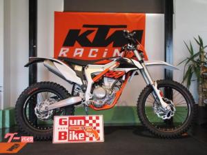 KTM/フリーライド250F
