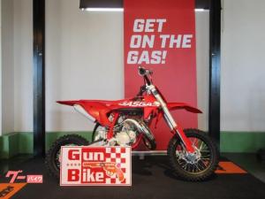GAS GAS/MC50