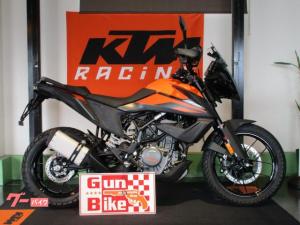 KTM/390アドベンチャー