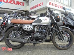 カワサキ/W175SE