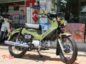 ホンダ/クロスカブ110  最新モデル 国内生産