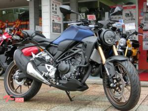 ホンダ/CB250R  最新2020年モデル 国内正規