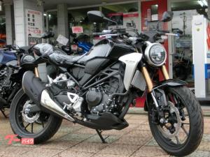 ホンダ/CB250R  最新モデル 国内正規